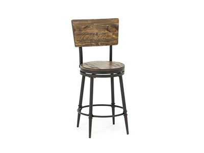 "Jennings 26"" Swivel Counter Stool"